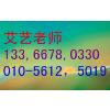 供应建筑业资质办理,北京企业资质升级,国内劳务分包资质