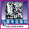 供应高温条码标签 条形码制作 商品条形码 二维码制作 二维码图片 二维码扫描
