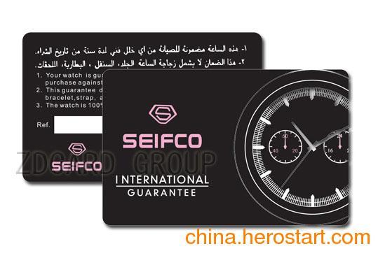 供应北京贵宾卡,智能IC卡,PVC卡,磁条卡制作 超市会员卡