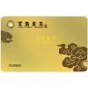 供应贵宾卡,磁条卡制作,磁条卡制作,北京贵宾卡