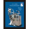 供应咖啡粉包装机,面膜粉包装机,农药粉剂包装机