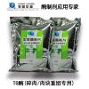 供应谷氨酰胺转胺酶(TG酶)碎肉/肉串/肉块重组专用
