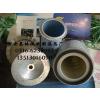 双明供应  P181063唐纳森空气滤芯