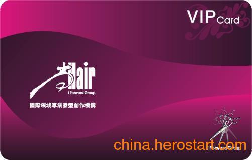 供应深圳最好的会员卡制作厂家|深圳IC卡工厂|智能卡厂家