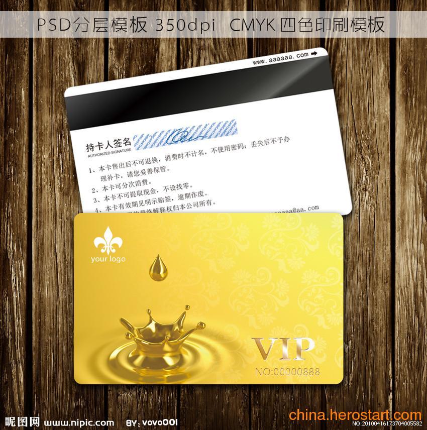 厂家供应子母卡,PVC子母卡厂,子母卡制作,子母卡公司