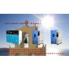 供应沈阳阳光辐射防护试验装置