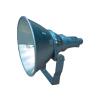 供应海洋王NTC9200_防震型超强投光灯_投光灯NTC9200