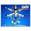 供应全球高端产品系列英国COX3型新款气动胶枪 硅胶枪,玻璃胶枪,乳胶枪,气动喷胶枪