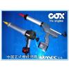 供应专业销售英国COX最新产品Jetflow 3气动胶枪筒装型/腊肠型