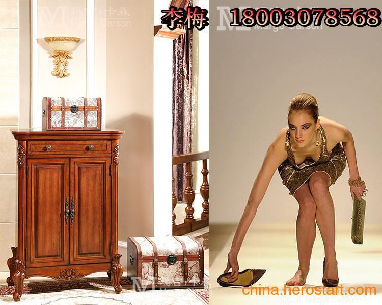供应玛吉卡森家具加盟:订做鞋柜加盟,品牌定制美式床,实木家具惠州家具厂