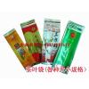 供应红茶绿茶茶叶包装袋