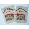 供应烤鸡腿防油袋(淋膜袋、淋膜纸袋)