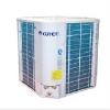 格力空气能热水器KFRS-12ZM/B