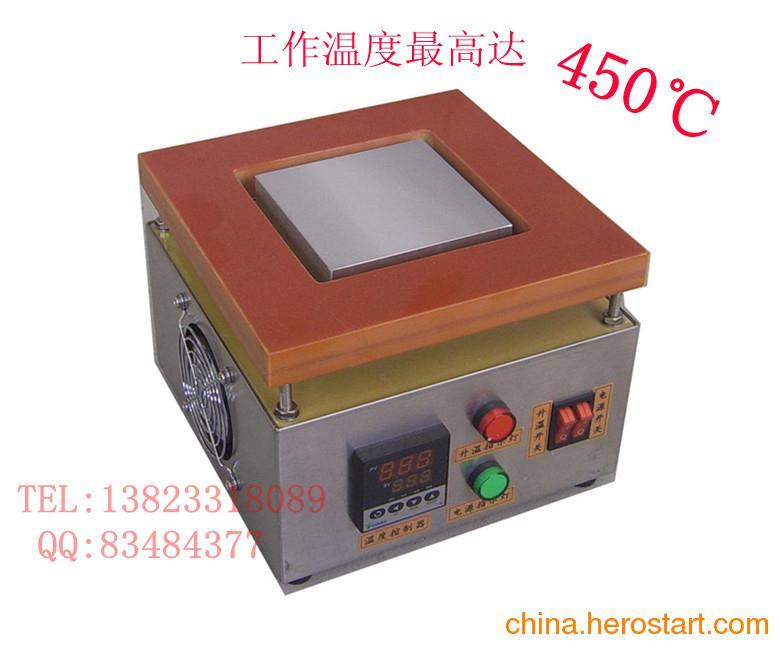 供应贴片元件拆卸维修加热台-LED灯珠焊台-生化试验加热台