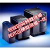 供应【超长保修】东莞常平桥头变频器维修大全