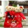 供应泰迪熊 时尚玩具加盟店 轻松创业