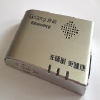 【瑞晶】四川电脑辐射消除仪价格  成都电脑辐射消除仪厂家
