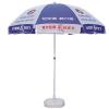 供应合肥广告太阳伞