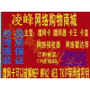 供应台湾信号王最好上网卡效率高高淳县市卡皇免费上网卡