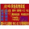 供应台湾信号王最好上网卡效率高阜新免费上网卡