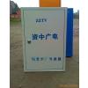 供应不锈钢广电箱、贵州广电箱生产厂家