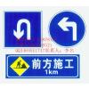 供应河北反光搪瓷标识牌 双面搪瓷标识牌 铝反光贴膜标志牌