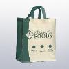 环保袋生产厂家成都无纺布手提袋礼品袋、婚纱袋、新绿源环保袋厂feflaewafe