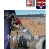 供应丹麦海空HYCON液压手持式工程钻机