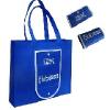 成都环保袋生产厂家 成都包装袋批发价格 成都新绿源feflaewafe