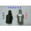 供应钢铁去锈剂 铁除锈剂(常温取代盐酸)