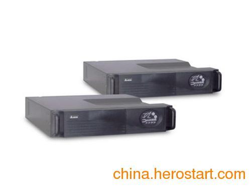 供应美国台达UPS电源山东代理