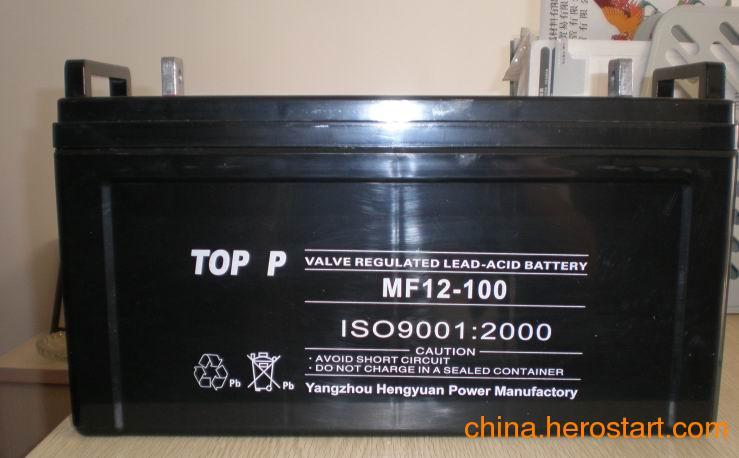 供应开关电源专用电池