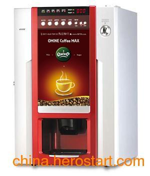 供应大连投币咖啡机(云艺)