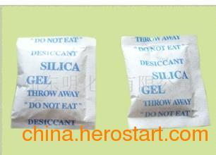 供应进口硅胶干燥剂