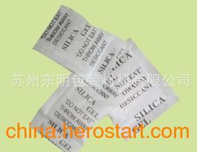 供应药用硅胶干燥剂