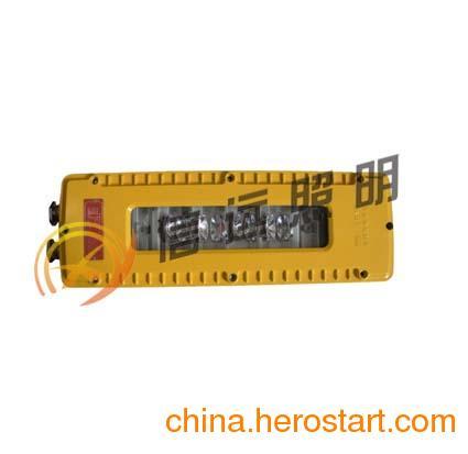 供应DGS10/127L(A)矿用LED巷道灯海洋王厂家直销