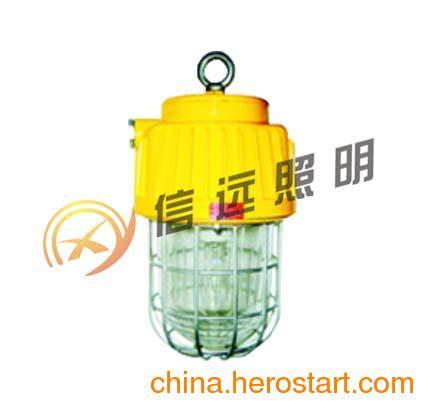 供应DGS70-127B(B)矿用隔爆型泛光灯海洋王厂家直销价格