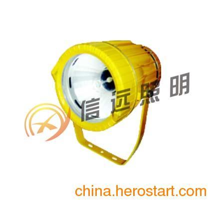 供应DGS70-127B(A)矿用隔爆型投光灯海洋王厂家直销