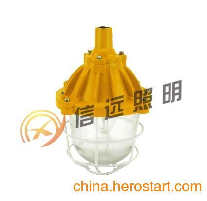 供应BYC6170/BYC6170厂用防爆灯BYC6170海洋王厂家直销价格