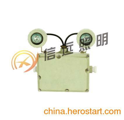 供应厂家直销BXW6229节能防爆应急工作灯BXW6229价格