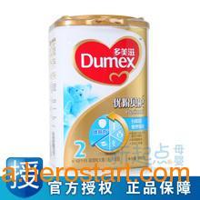 供应多美滋奶粉最新批发价格(厂家直销)