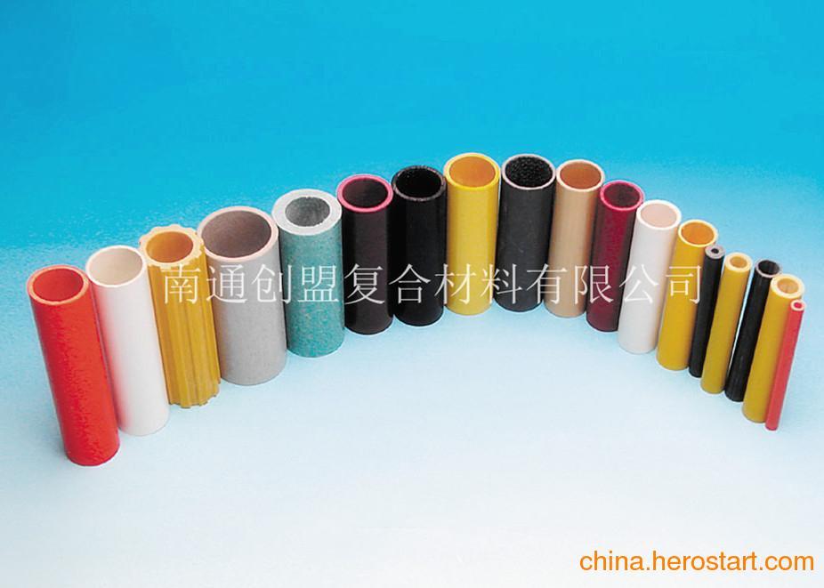 供应厂家直销玻璃钢圆管、玻璃钢拉挤圆管