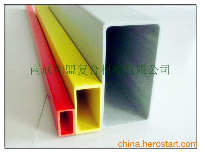 供应厂家直销玻璃钢矩形管、玻璃钢扁管、玻璃钢拉挤矩形管