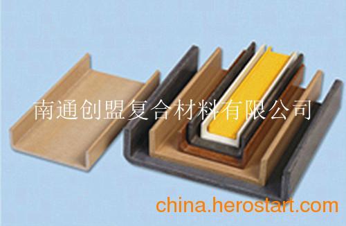 供应厂家直供:玻璃钢槽钢、玻璃钢槽型材