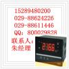 供应SWP-LED数字显示控制仪/光柱显示控制仪