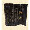 供应蛇年礼品定制 商务礼品专业定做 2013新年礼