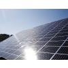 供应乌鲁木齐市 太阳能移动电站小型太阳能电站