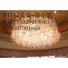供应3C认证灯具香港进口流程