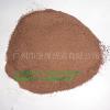 供应德宏后谷咖啡粉 速溶咖啡粉 三合一咖啡原材料