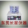 供应CX-C30 通用磨损性测试仪